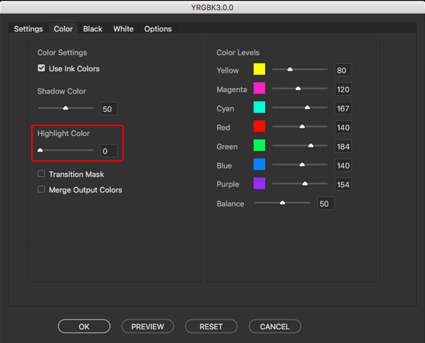 The highlight color checkbox allows colors in the lightest areas of an image to be adjusted